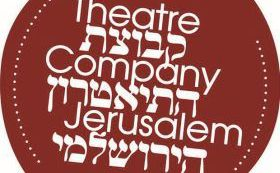 Theatre Company Jerusalem