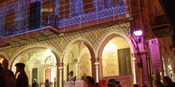 The Musrara School of Art