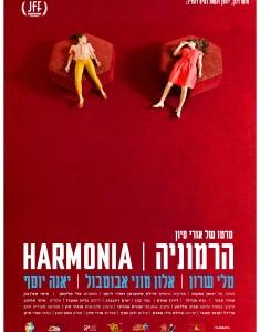 Harmonia poster