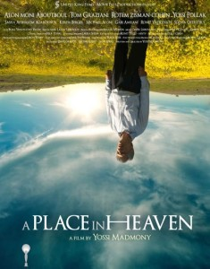 Place in heaven by Yossi Madmoni- Credit: RAN MENDELSON