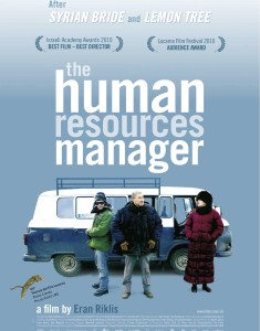 The Human Resources Manager by Eran Riklis