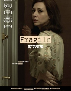 Fragile by Vidi Bilu