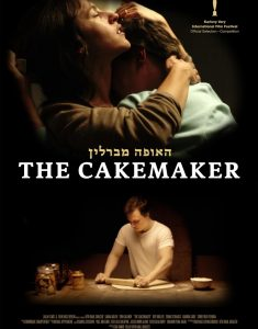 The Cakemaker_poster