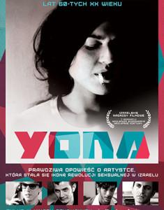 Yona by Nir Bergman