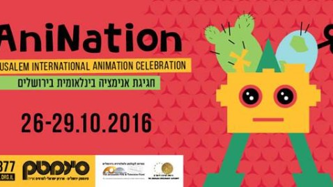 logo_celebration of animation 2016
