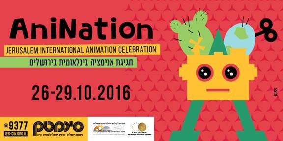 logo_celebration of animation 2016