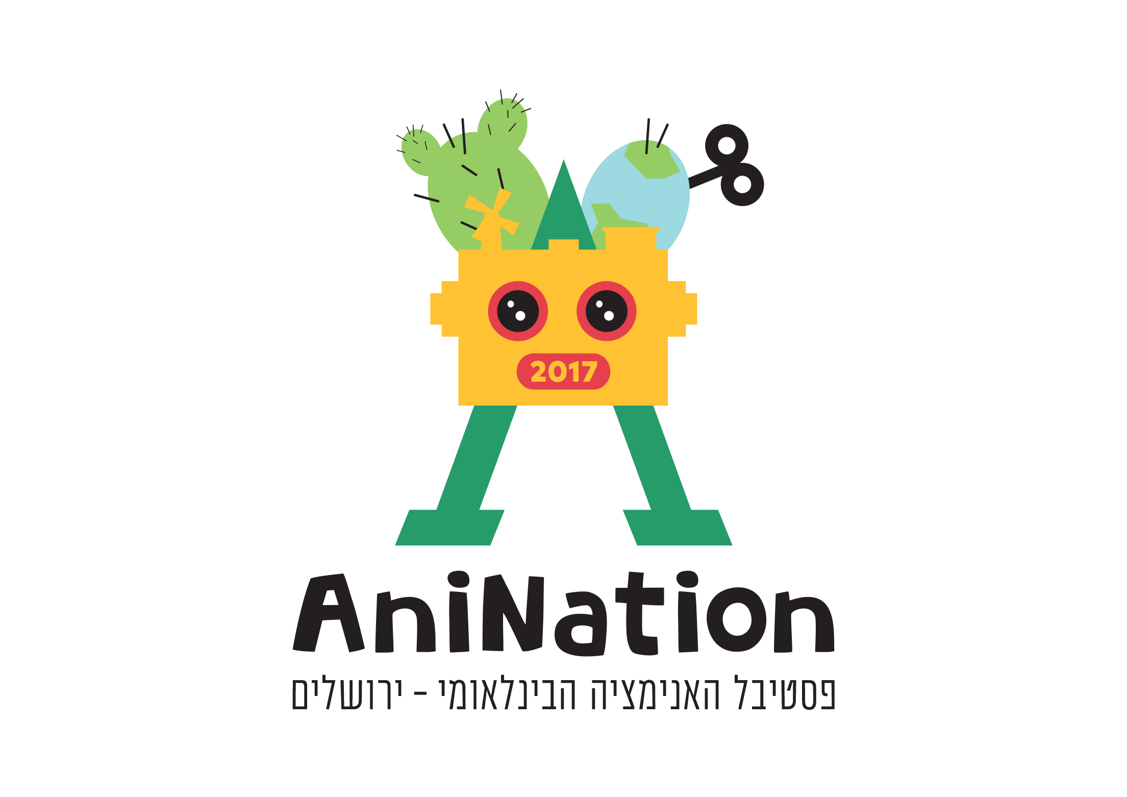 Anination2017-logo