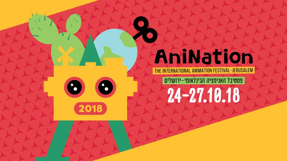 AniNation_3