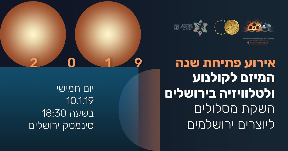JFF_event100119