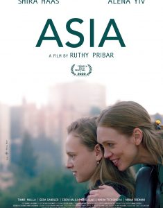 Asia_by_Ruthy Pribar