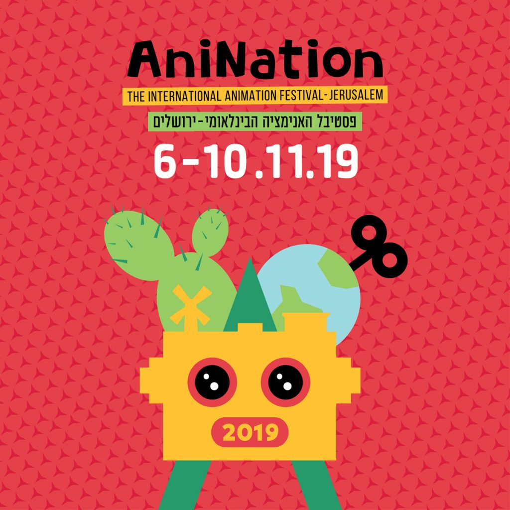 logo_AniNation2019