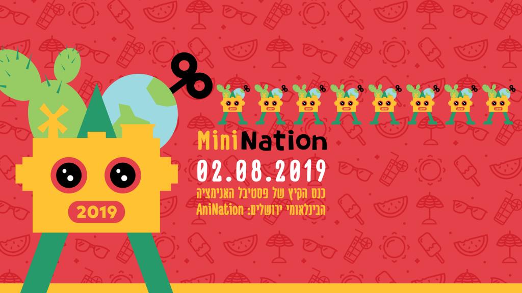 MiniNation2019_cover